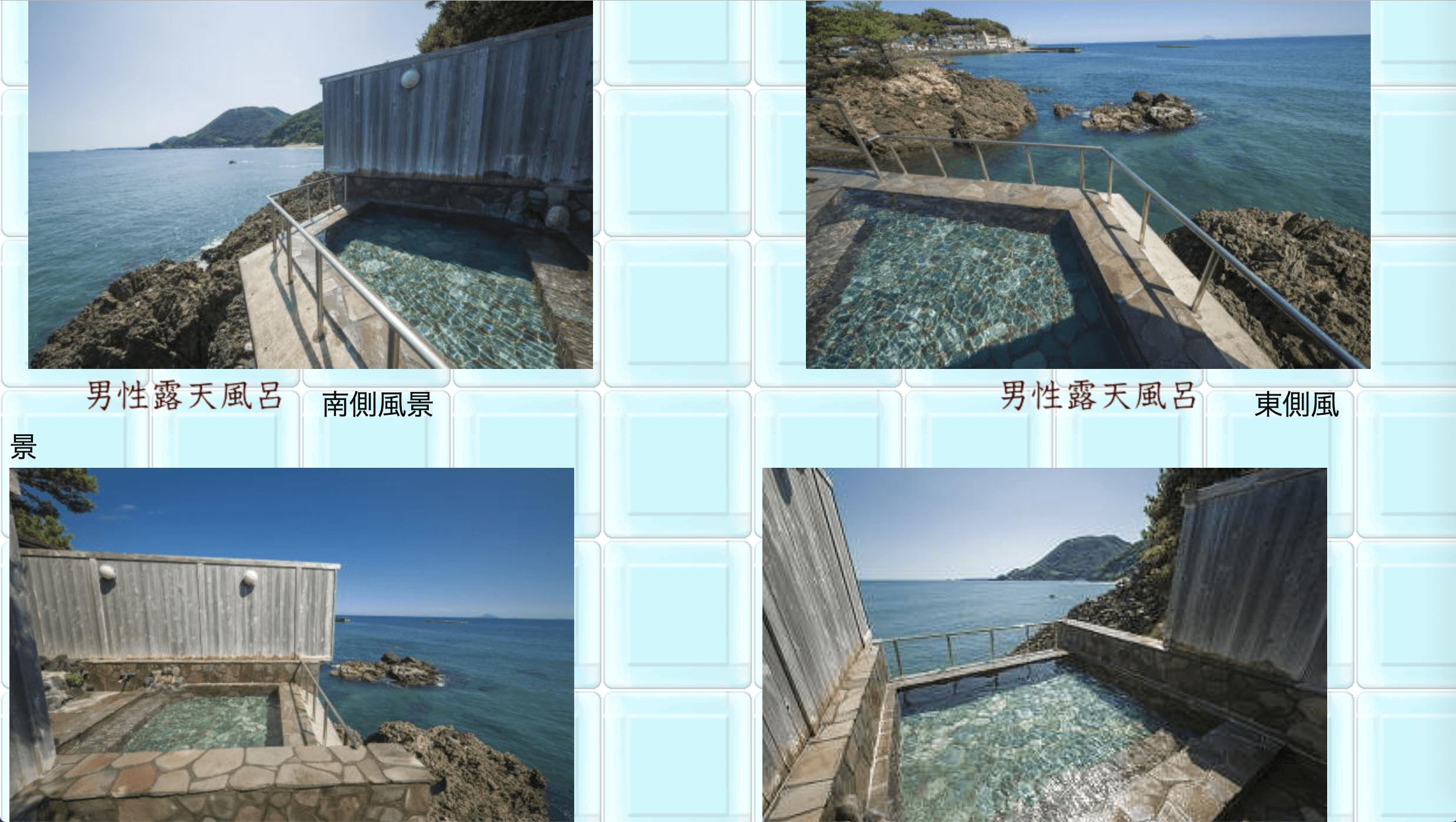 舟戸の番屋の温泉