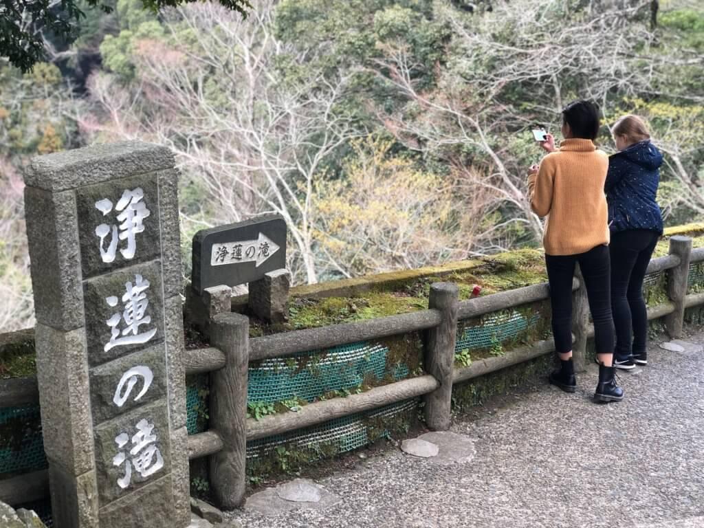 浄蓮の滝入り口付近